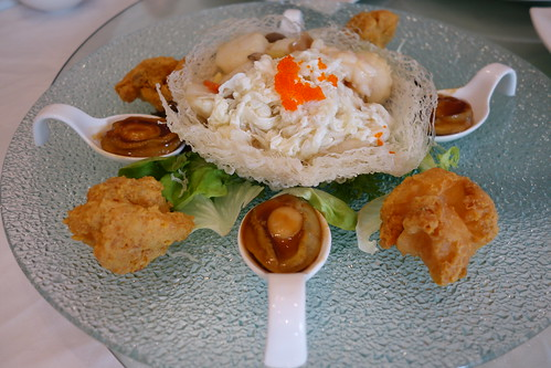 Six Treasures Seafood. Man Fu Yuan. A Taste of Nostalgia - May 2014 Menu