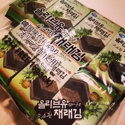When in Sydney: Korean Seaweed Snacks