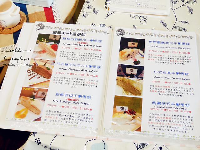 新店碧潭水岸風景區餐廳美食推薦薇甜咖啡甜點下午茶 (14)