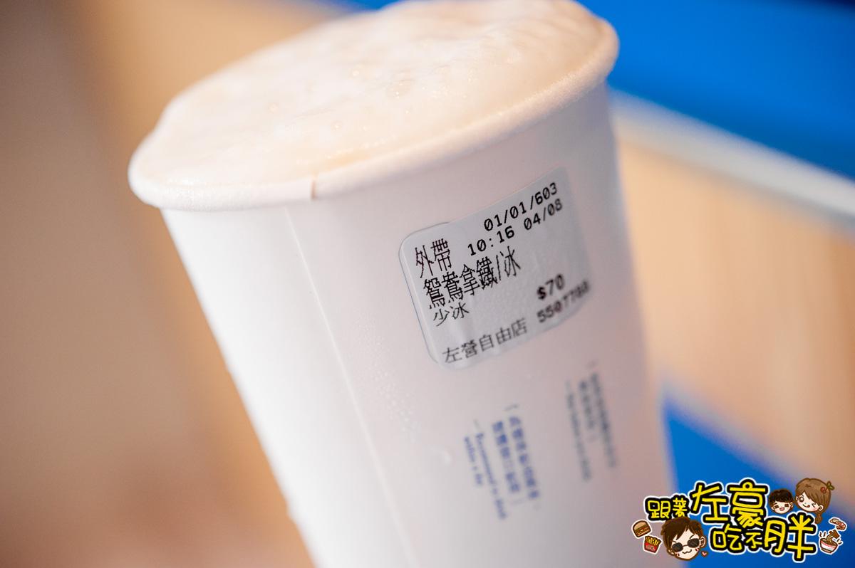 咖啡平方-33