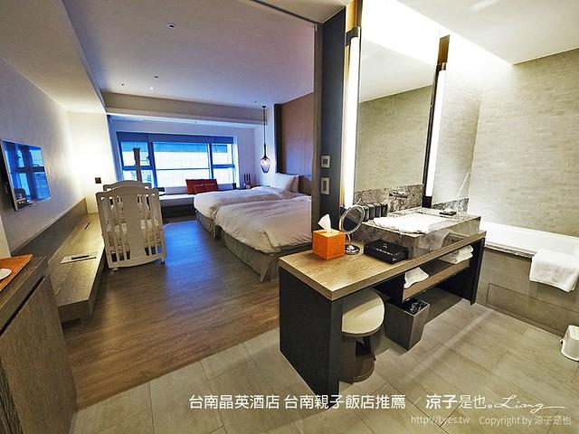 台南晶英酒店 台南親子飯店推薦 51