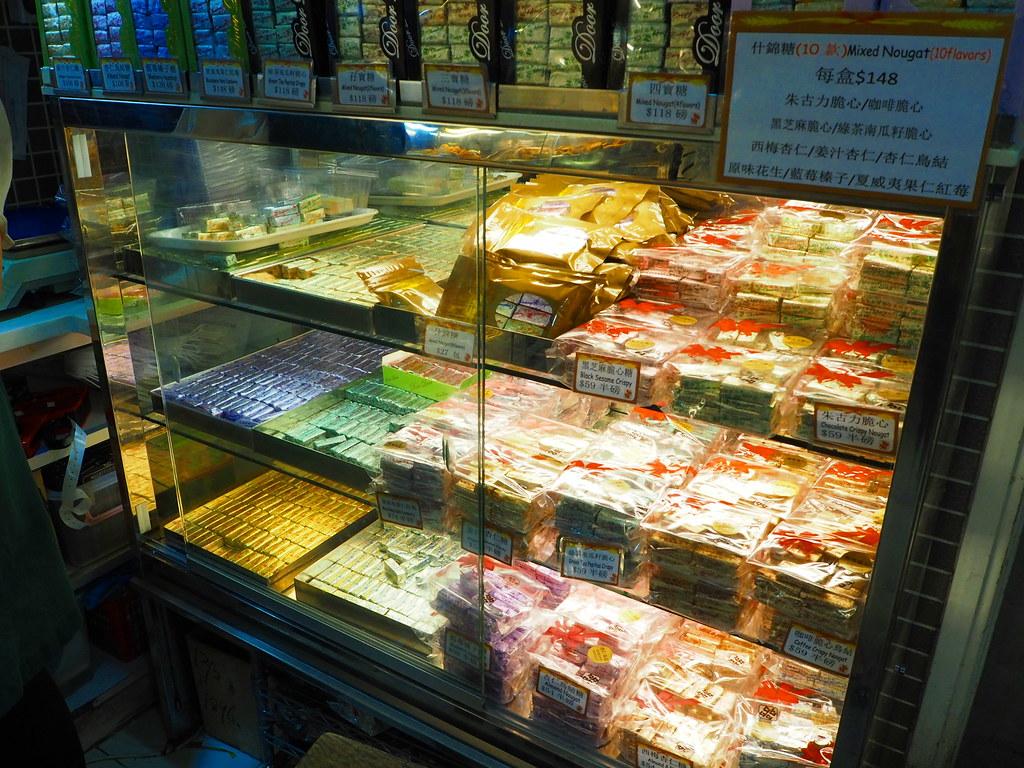 多多餅店のヌガー