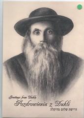 Poland Dukli Jewish Mineachem Mendel Halpern - Rabbi