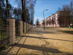 Russia. Balashikha. Parkovaya Street.