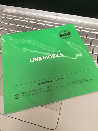 line-mobile-application-2