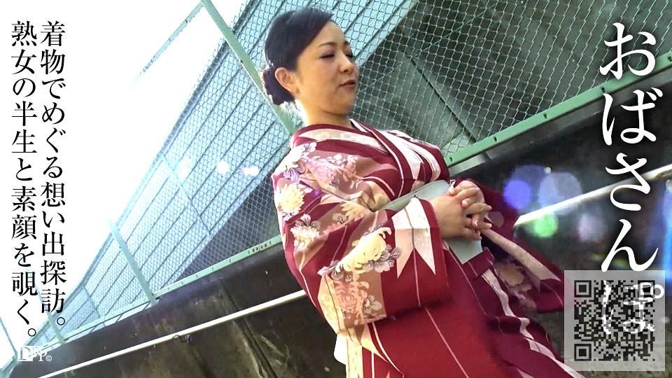 PACOPACOMAMA  042217_069 – WALKING AROUND A HOMETOWN WITH KIMONO