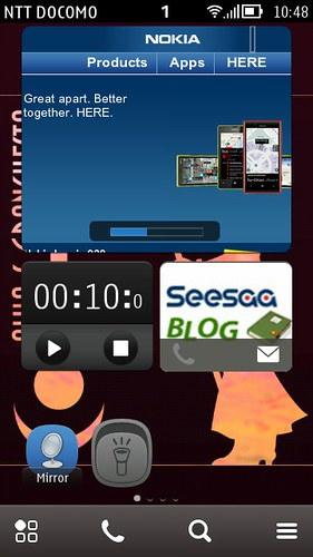 Nokia 808PV new homescreen Widgets!