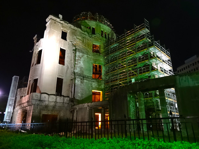 原爆ドーム 壁の調査 Hiroshima Atomic Bomb Dome Soundness Survey