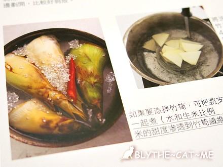 蔬菜百科 (18)