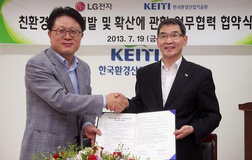 LG전자와 한국환경산업기술원의 만남