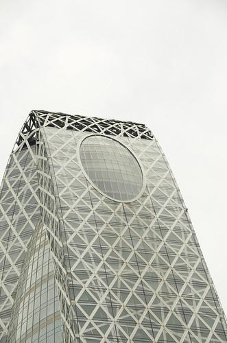 Cocoon Tower by leicadaisuki