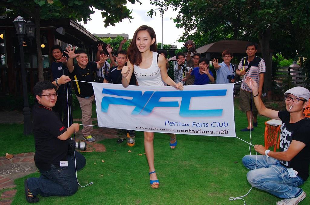 2013/07/28 PFC台南版聚