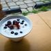 Berry Yoghurt Bingsu