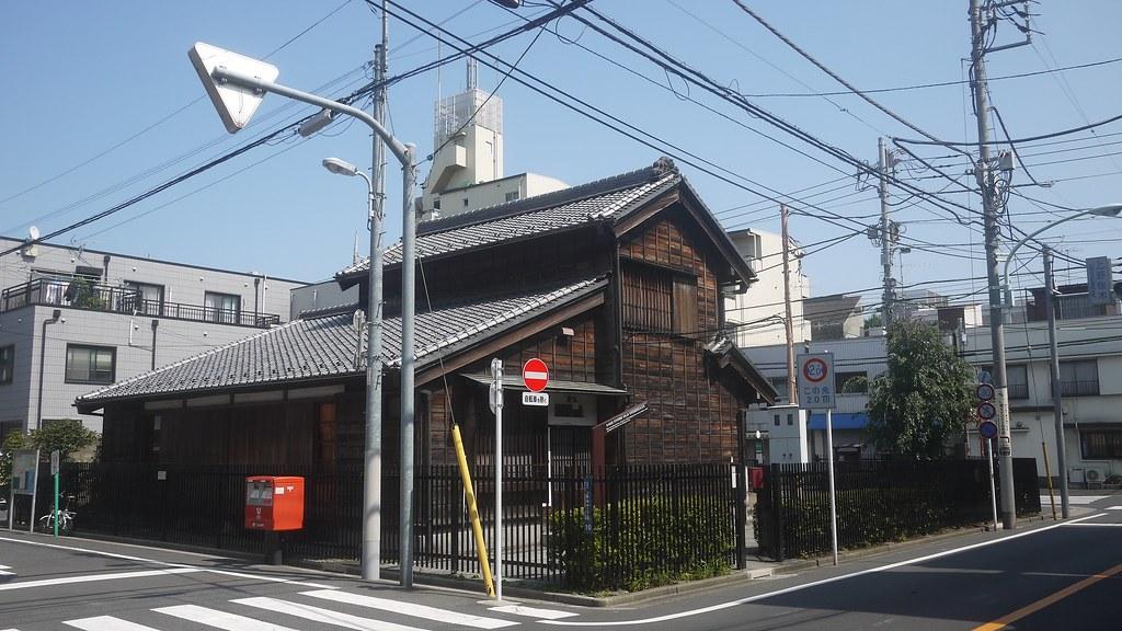 Old Sake Shop