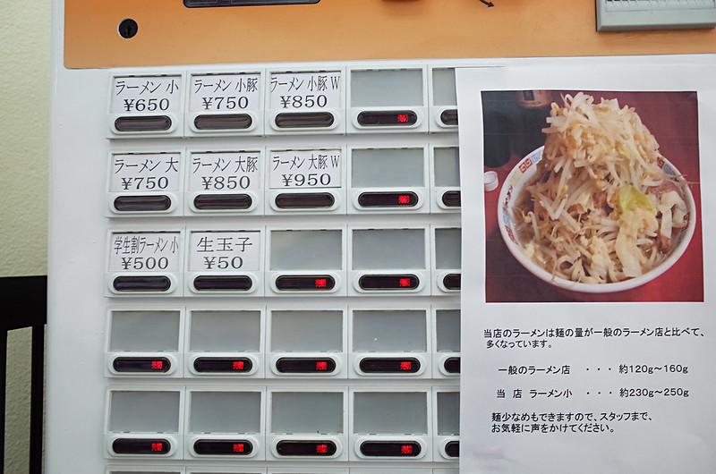 2013 8.30 魚つう らーめん二郎