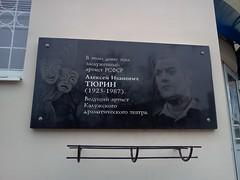 Photo of Black plaque number 28059