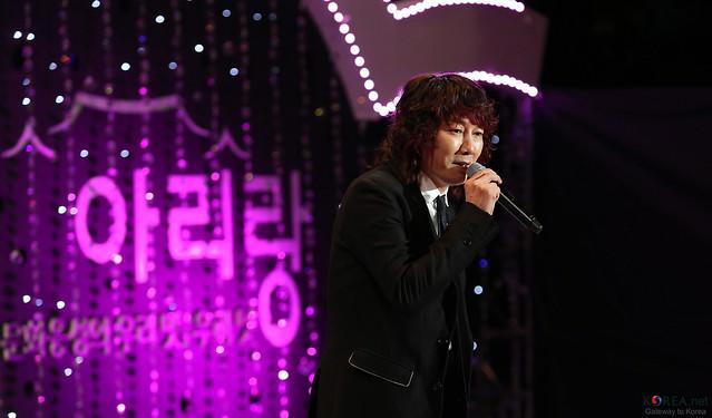 Photo:Korea_President_Park_Arirang_Concert_19 By KOREA.NET - Official page of the Republic of Korea