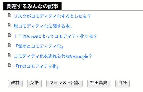 スクリーンショット 2013-11-19 0.36.28
