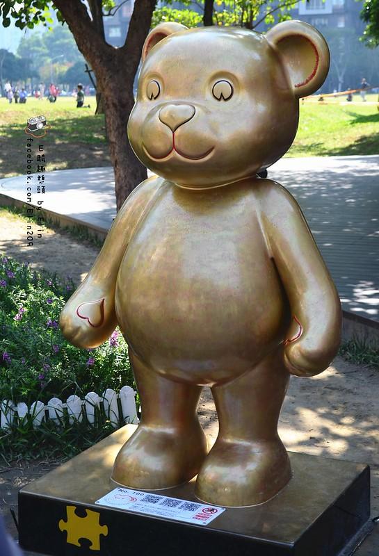 勤熊 (48)