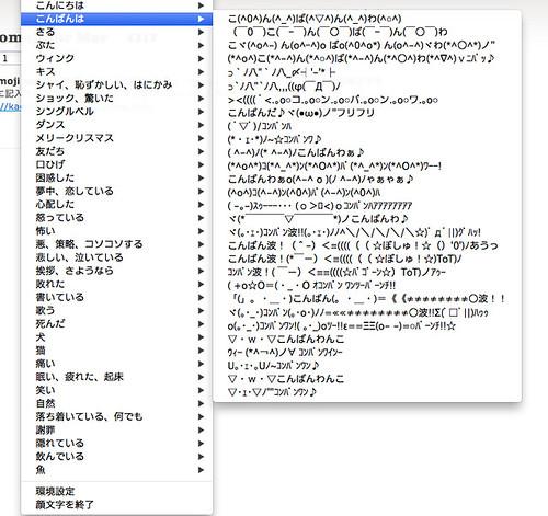 スクリーンショット 2013-12-01 11.05.08