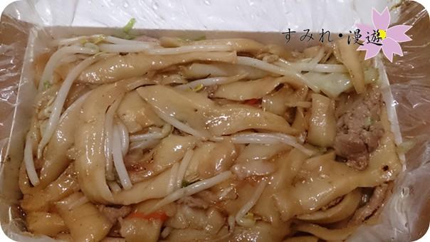 民以食為天-TOMATO山西刀削麵20131211-7