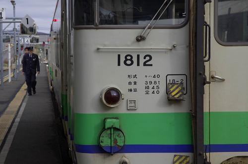 131221 021.jpg