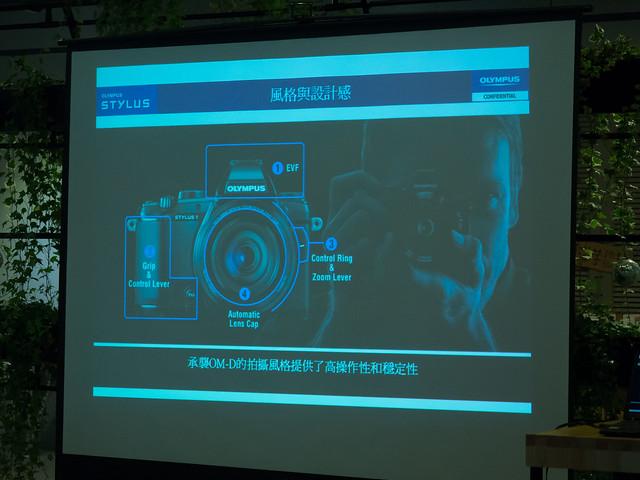 E-M1 photo (4)