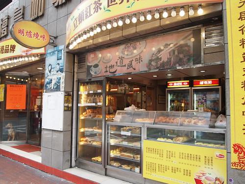 檀島珈琲餅店
