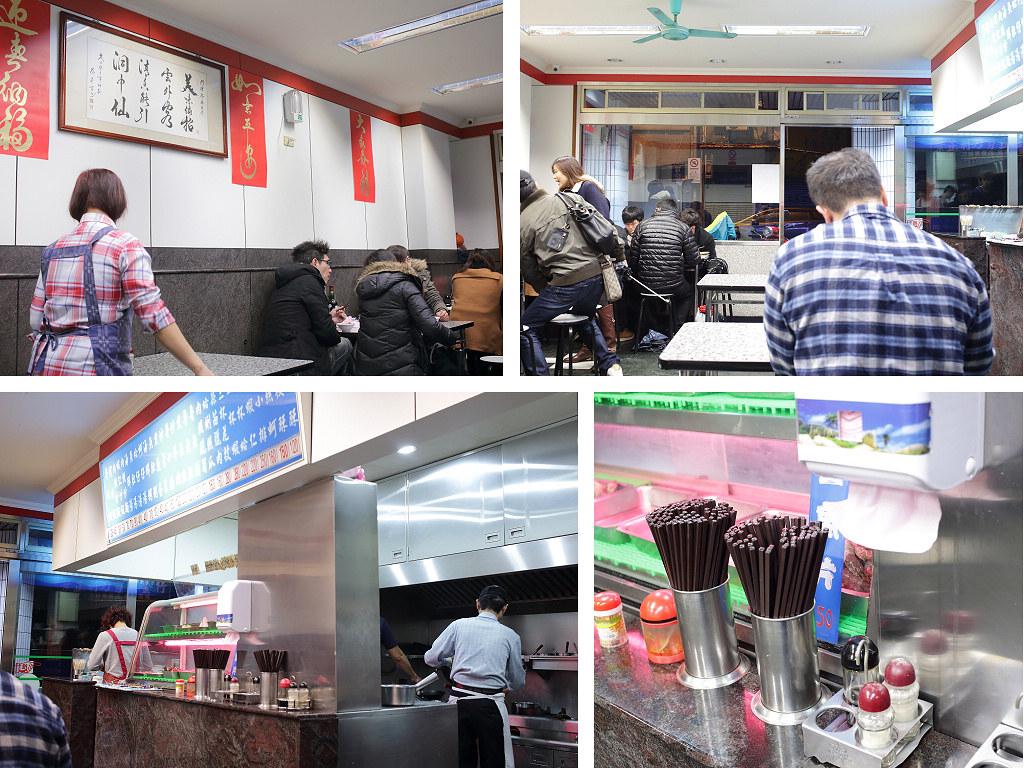 20140110萬華-阿財虱目魚、魯肉飯 (4)
