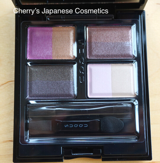 SUQQU Blend Color Eyeshadow #EX-21 Murasaki Suishou