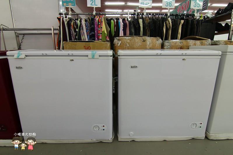 家電福利品特賣 020