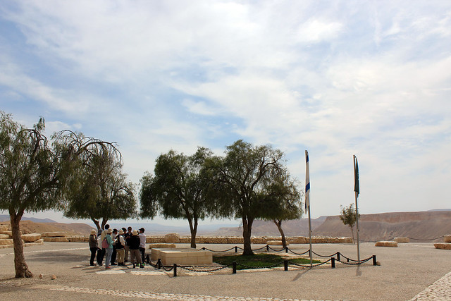 Sede Boker (Grab von Ben Gurion)
