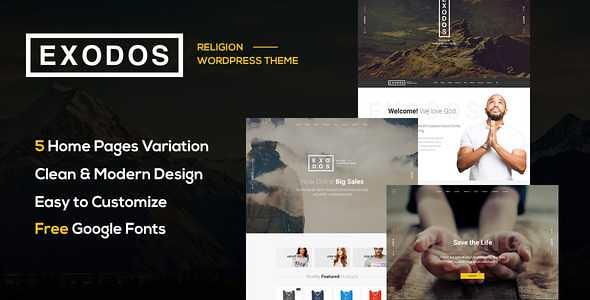 Exodos WordPress Theme free download