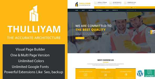 Thulliyam WordPress Theme free download