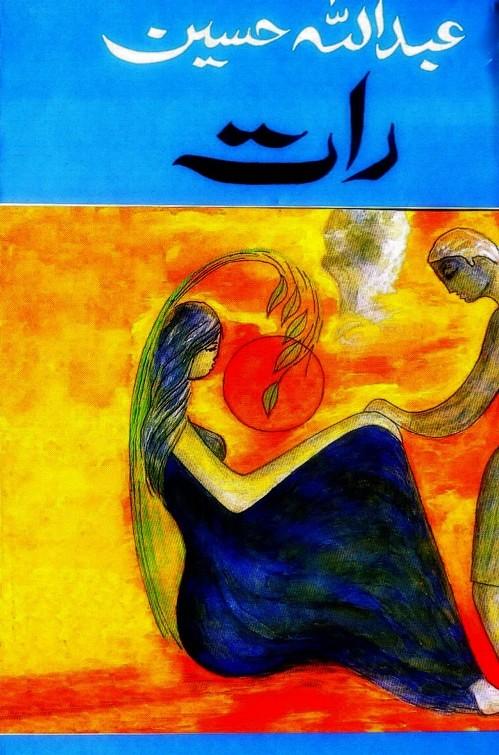 Raat is writen by Abdullah Hussain Social Urdu Novel Online Reading at Urdu Novel Collection. Abdullah Hussain is an established writer and writing regularly. The novel Raat also