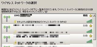 wifiunyo10
