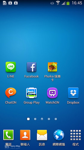 Samsung_S4Zoom_04