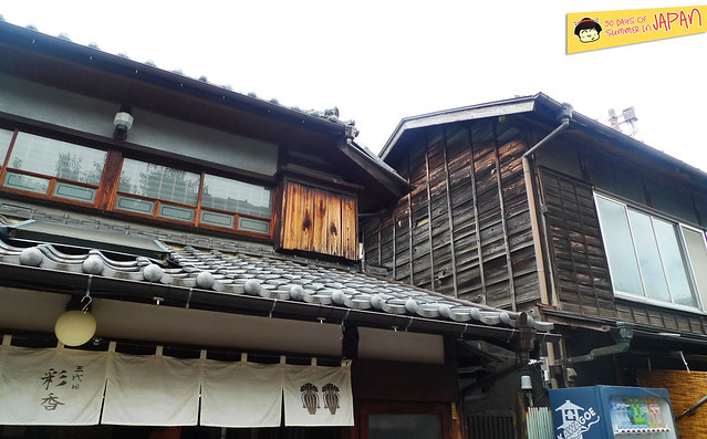 Kawagoe Day Trip - Tobu Koedo Bus Loop - Stop T11 T12 T13 - old buildings and streets