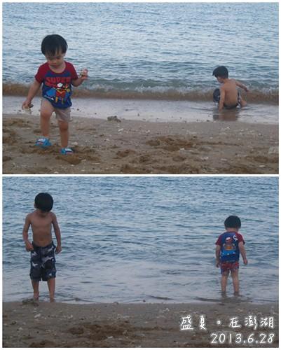 130628-一對寶在金色沙灘-2