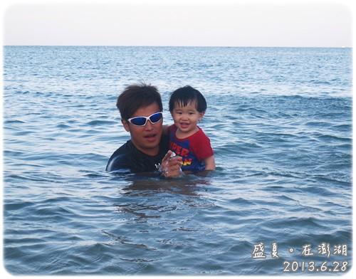 130628-乾爹領著享受海水正藍