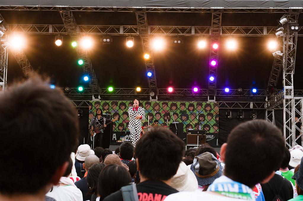OTODAMA 2013