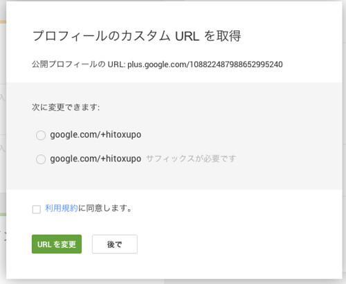 hitoxu po - Google+