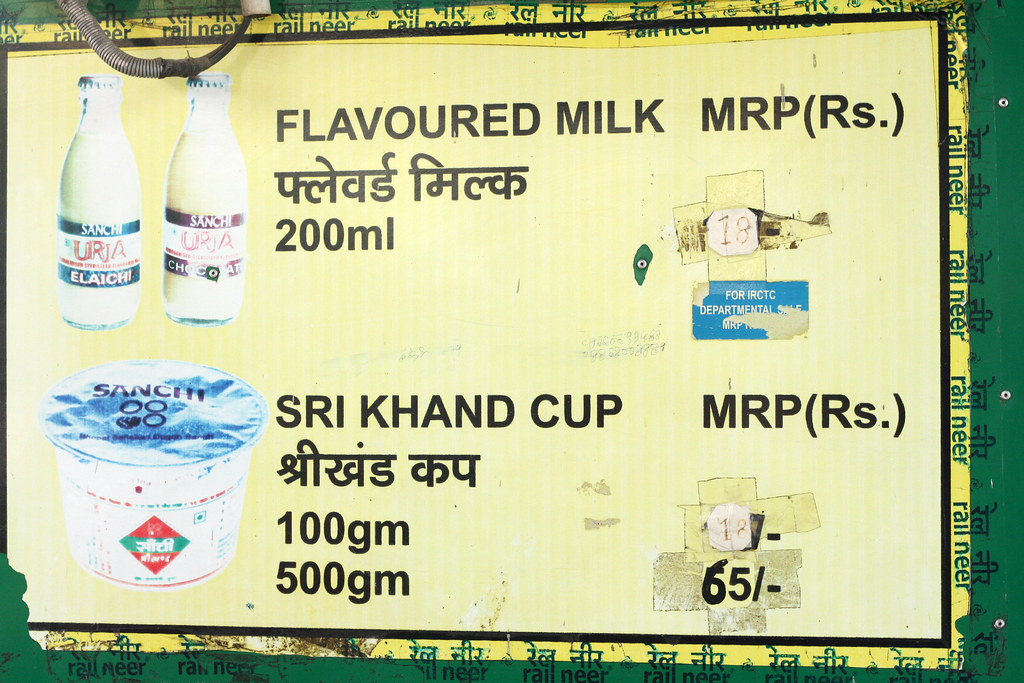City Food – Shrikhand, H. Nizamuddin Railway Station