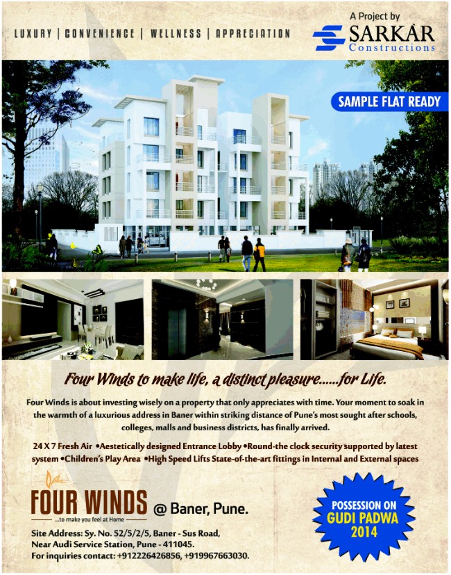 Four Winds Baner Sus Road near Audi Service Station Pune (11-12-2013)