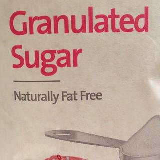 fat-free sugar