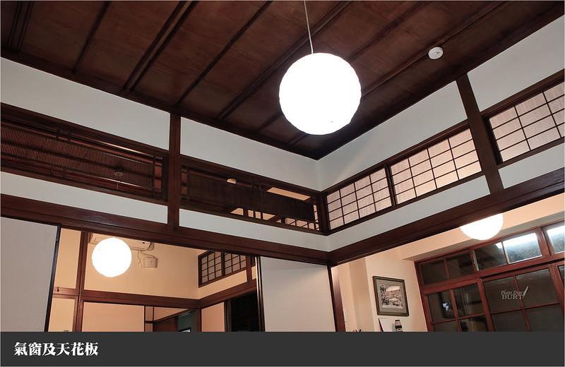 氣窗及天花板