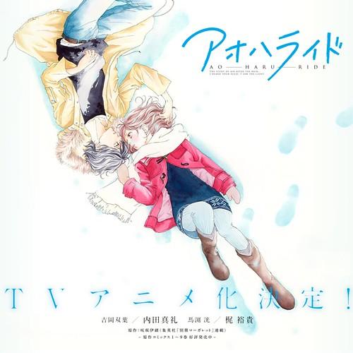 140111 - 漫畫家「咲坂伊緒」校園戀愛喜劇《アオハライド》(閃爍的青春 AO-HARU-RIDE)將放送電視動畫版、主角聲優出爐!