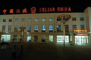 Primera parada de Mongolia a China, donde no se puede bajar hasta pasar los controles de inmigración y aduanas Fronteras del Transiberiano - 12727568134 ba2f05cde9 n - Fronteras del Transiberiano