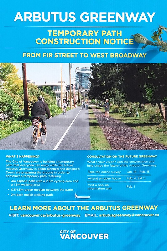Arbutus Greenway North End