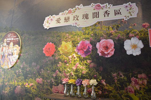 雅聞玫瑰森林25